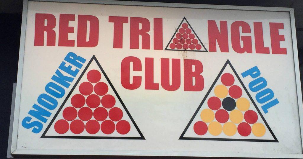 The Red Triangle, Cumbernauld