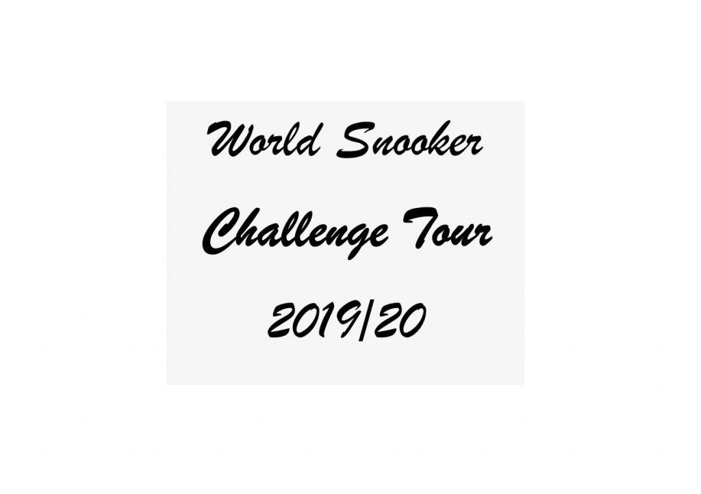 Challenge Tour Logo 2019-20